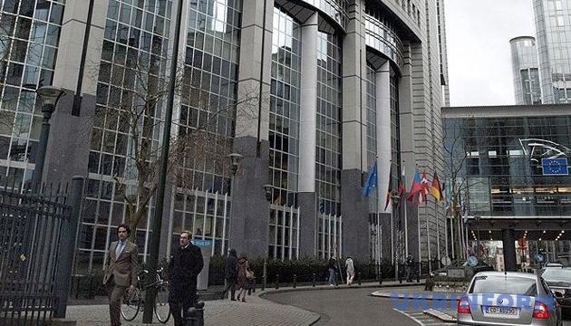 Європарламент ухвалив резолюцію щодо ситуації у Середземному морі