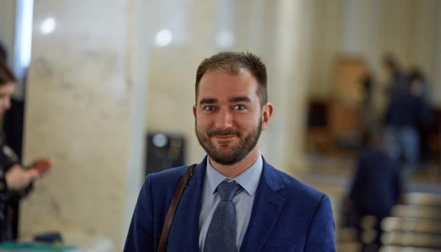 ВАКС обирає запобіжний захід Юрченку, у залі - депутат і адвокати