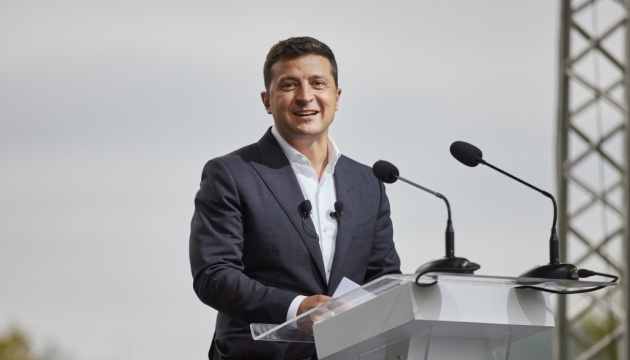 Зеленський планує залучити австрійський бізнес до розбудови гірськолижних курортів Карпат
