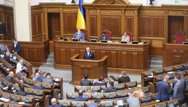 「再統合省は25年間のドンバス再統合プログラムを作成している」=レズニコウ副首相