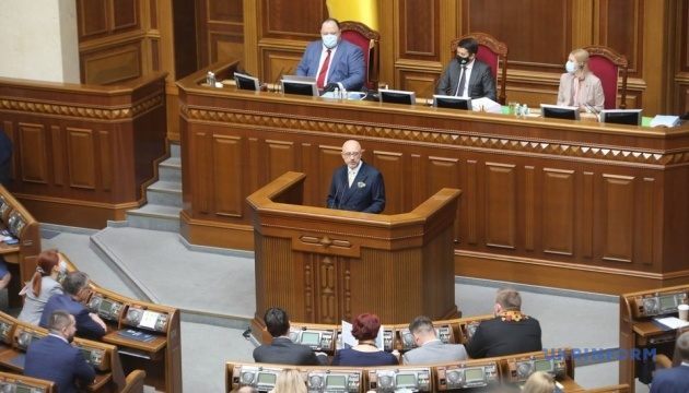 Выборы на оккупированной территории: Резников просит у ВР поле для маневра