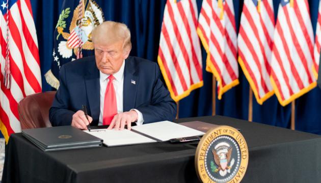 Вакцина до виборів: чи реальним є план Дональда Трампа?