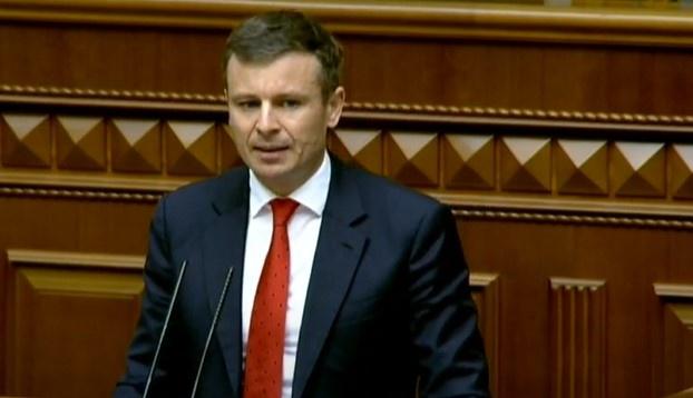 У МВФ нет категорических замечаний к проекту бюджета - Марченко
