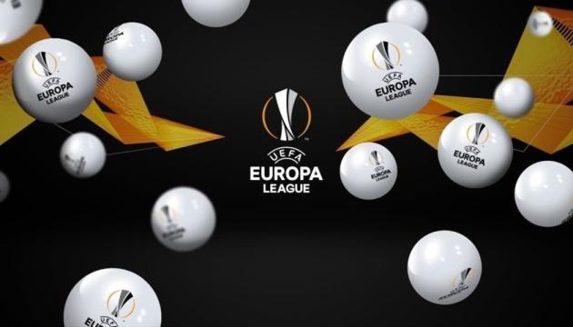 Стали известны возможные соперники «Шахтера» и «Динамо» в 1/16 финала Лиги Европы УЕФА