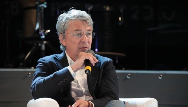 Ткаченко анонсує чудові новини про кооперацію Netflix & Україна