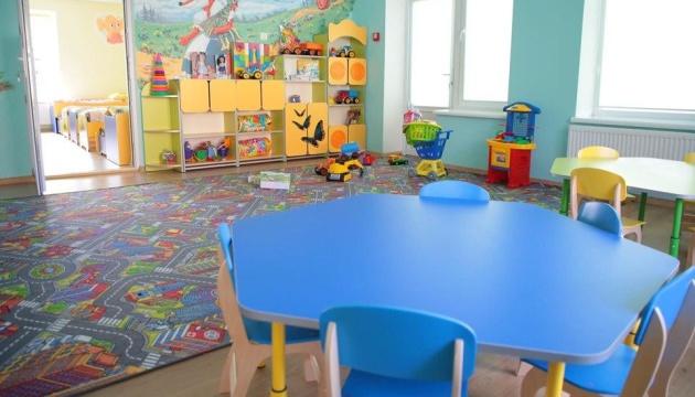 На Київщині закрили на карантин 17 дитсадків