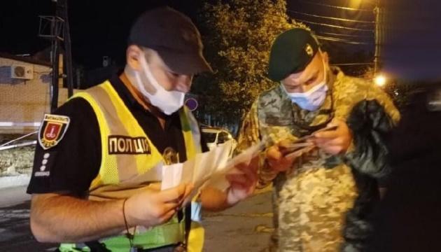 В Умані виявили хасидів-порушників кордону