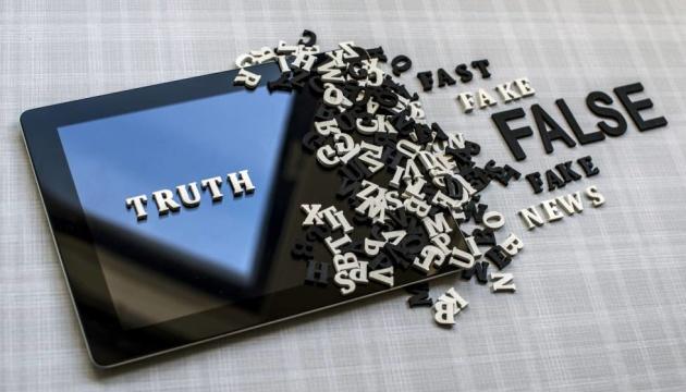 Війна за правду: 10 книг, що навчать інформаційної самооборони