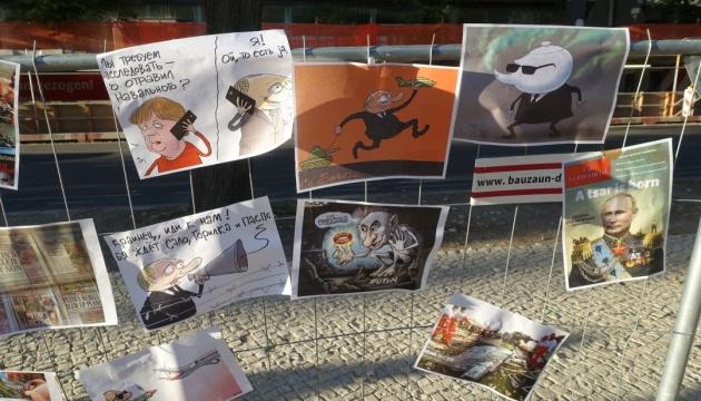 У Берліні перед посольством РФ проходить тижнева акція Stop Putin's Terror