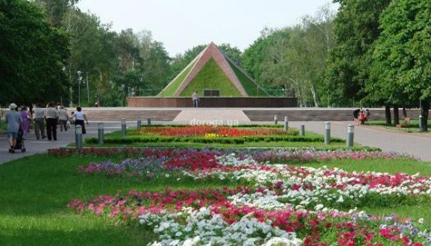 У столичному парку