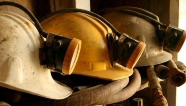 Забастовка шахтеров в Кривом Роге: под землей остаются 154 горняка