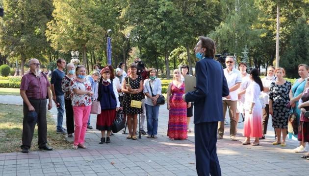 Туристам запропонували ознайомитися з «Полтавською Кондратюкіаною»