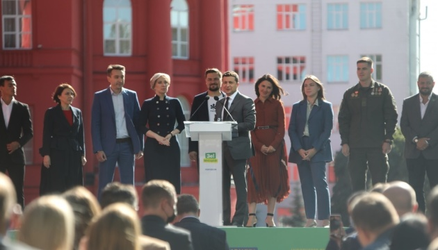 Зеленский принимает участие в презентации Стратегии развития столицы