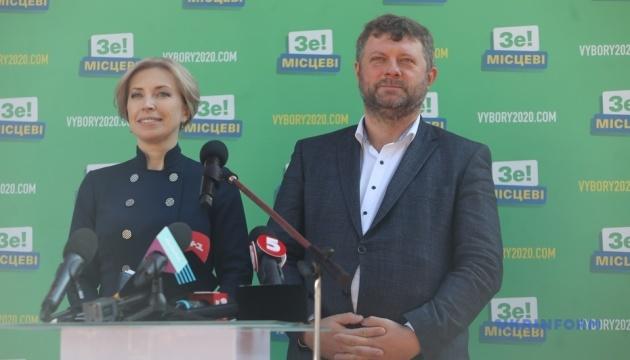"""""""Слуги народу"""" сподіваються, що Рада розгляне законопроєкт про столицю ще до виборів"""