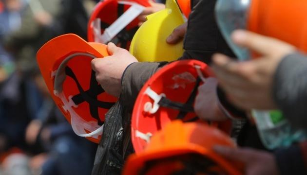В поддержку шахтеров Криворожского железорудного запустили международную кампанию