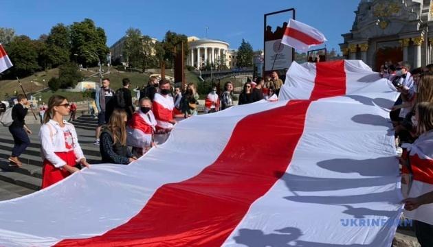 В Киеве проходит Марш за свободу Беларуси