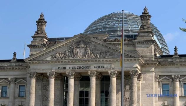 Российские хакеры снова атаковали Бундестаг