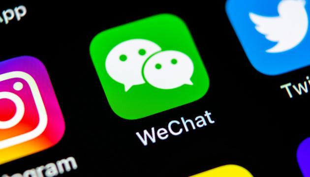 Суд скасував заборону Трампа на месенджер WeChat у США