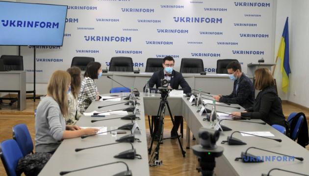 Презентация-обсуждение исследования «Крым: вне зоны досягаемости?»