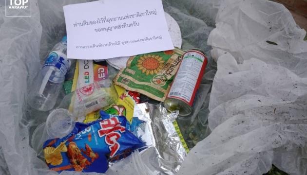 Тайский нацпарк будет возвращать туристам мусор