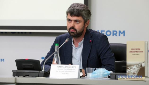 Дробович - об иске Портнова: Суд не может вмешиваться в образование