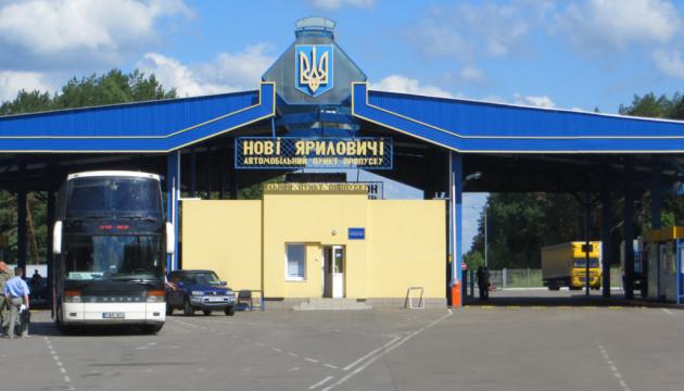 Novi Yarylovychi checkpoint on border with Belarus resumes work