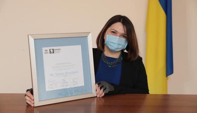 Международную награду Нансена в европейском регионе вручили украинке