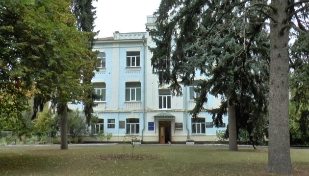 Старейшая в Украине исследовательская станция зовет на экскурсию