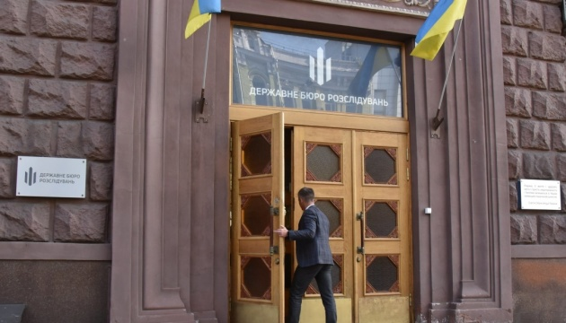 SBI opens criminal proceedings against Tupytsky