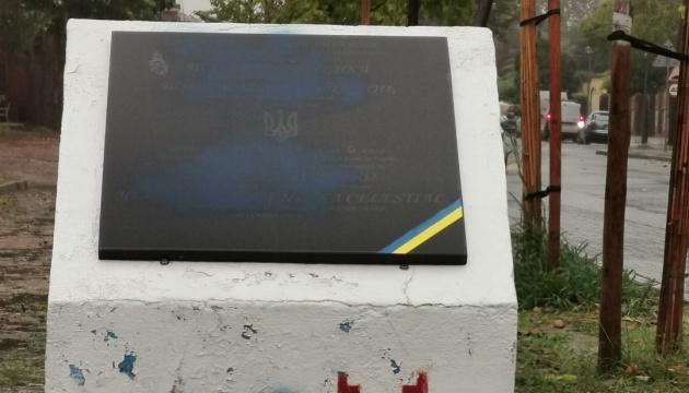 Cometido un acto de vandalismo contra el memorial ucraniano en España