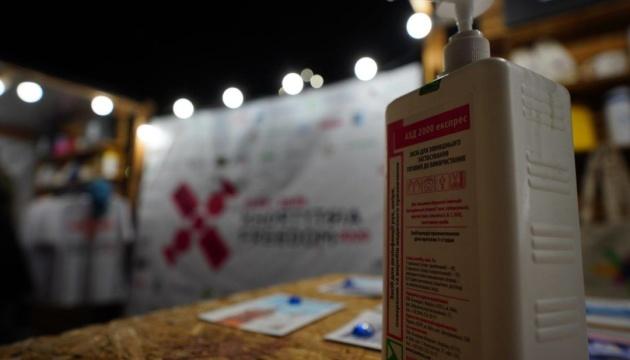 Степанов - о фестивале Хортица Freedom в разгар пандемии: Это трэш какой-то