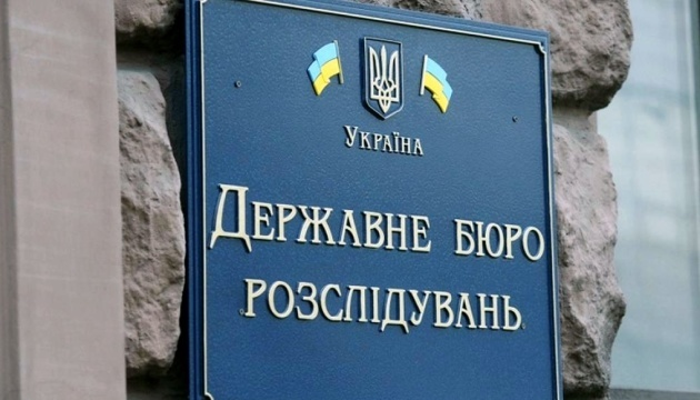 Oleksiy Sukhachov becomes new acting director of State Bureau of Investigation