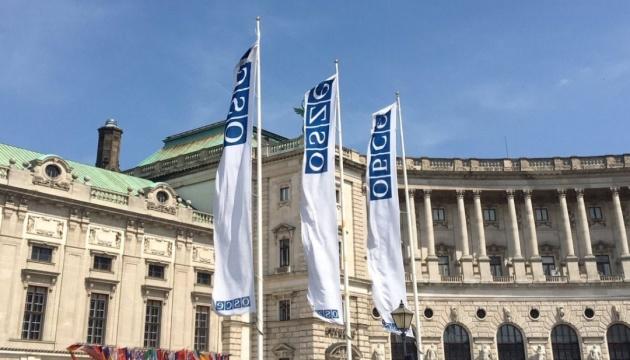 «Московский механизм» ОБСЕ против Беларуси: что это значит?