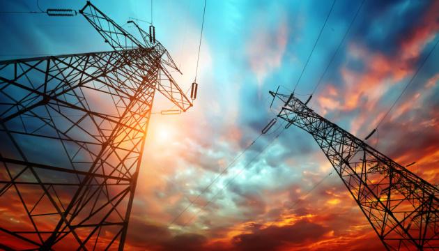 Чому кожен українець залежить від Getting electricity?