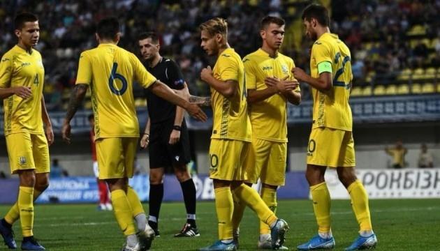 Молодіжна збірна України обіграла румунів у відборі на футбольне Євро-2021