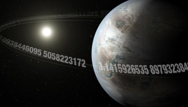 Астрономы нашли