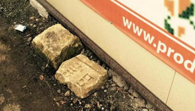Найденные на Тернопольщине еврейские надгробия вернули на кладбище