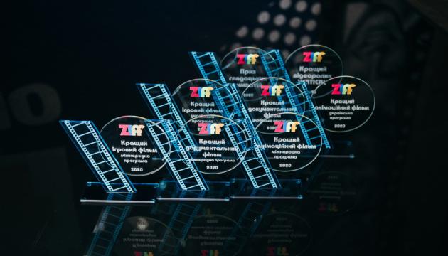 Запорізький кінофестиваль ZIFF 2020 оголосив переможців