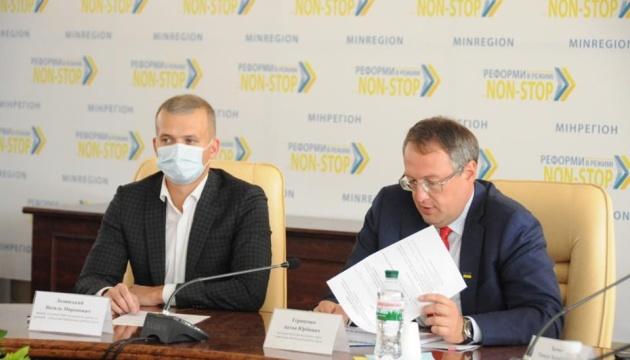 В Україні планують створити держреєстр прав на об'єкт незавершеного будівництва - МВС