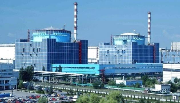 Президент доручив розробити законопроєкт про добудову двох енергоблоків на ХАЕС