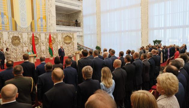 Оппозиция назвала инаугурацию Лукашенко