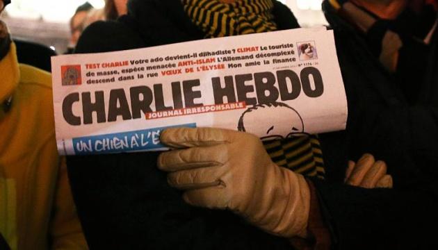 Charlie Hebdo знову отримало погрози від джихадистів