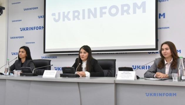 Презентация первого в Украине онлайн-курса с цифровых прав и безопасности для детей