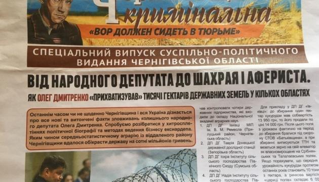 Билборды, газеты и не только: Черниговщину накрыл предвыборный