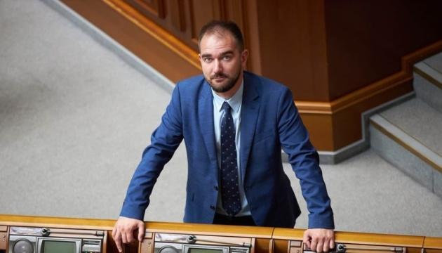 Апеляційна палата ВАКС залишила запобіжний захід депутату Юрченку