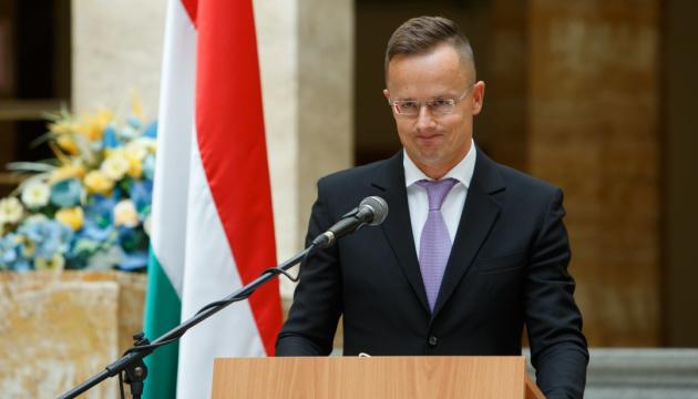 Венгрия покупает вакцину в России и договаривается с Китаем - Сийярто