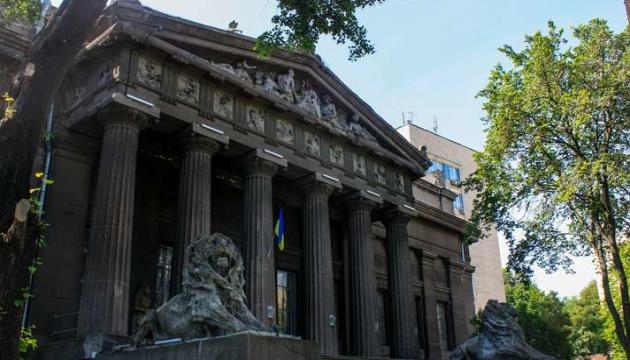 Кабмин выделил 5,6 миллиона на ремонт Национального художественного музея