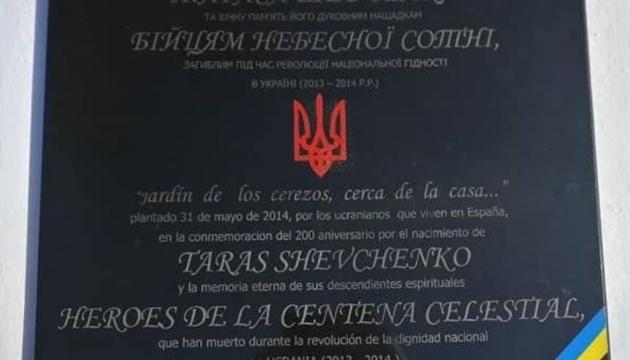 Україна звернеться до МЗС Іспанії через вандалів, які розмалювали табличку Шевченка