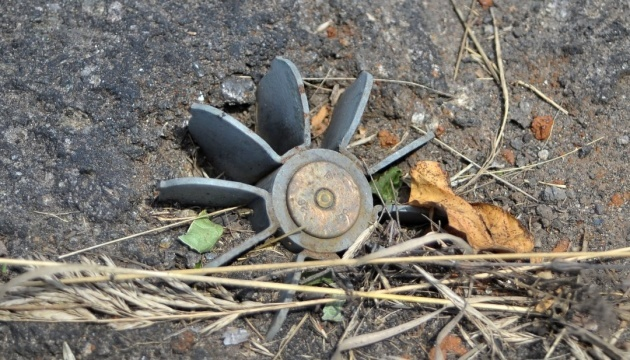 Центра противоминной деятельности в Донецкой области обезвредил более 32 тысячи боеприпасов