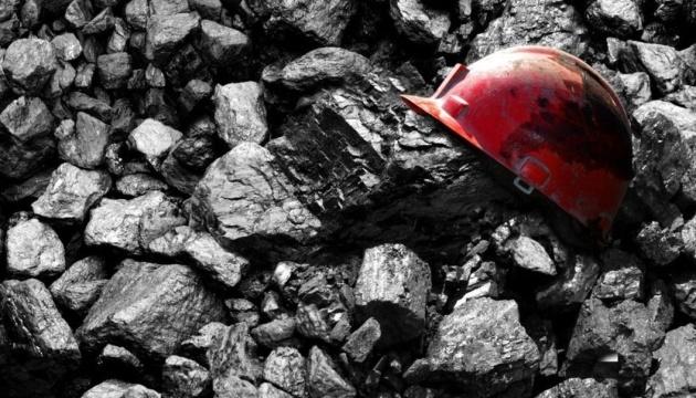 Протест шахтеров: под землей остаются 117 горняков